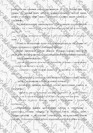 Дневник osdf Российский Сервис Онлайн Дневников Отчет о практике журналиста