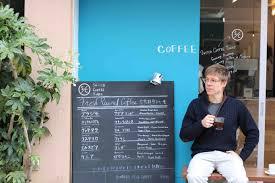 Introducing Australia's #1 Roaster - Melbourne International Coffee Expo