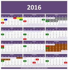 Calendar Template Excel 24 Calendars Excel Templates 18