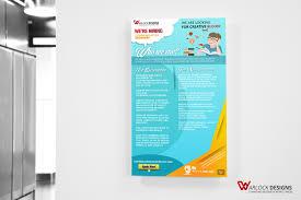 Esthetic Design Concepts Warlock Designs Job Ad On Behance