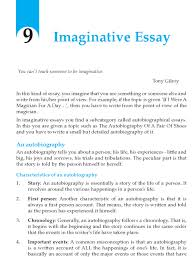 imaginative essays co imaginative essays