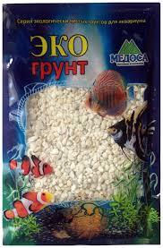 Купить грунт для аквариума <b>ЭКОгрунт Мраморная крошка</b> Белая 2