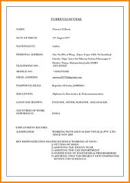 how to make bio data format make biodata for marriage bio data format resume sample 16 template