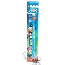 Brushes & Toothpastes - Baby & <b>Kids</b> Toiletries