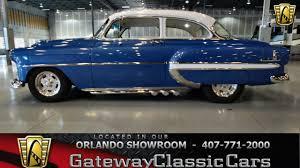 1953 Chevrolet Belair Gateway Classic Cars Orlando #108 - YouTube