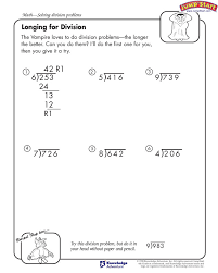 Ideas About Fun Division Worksheets 5th Grade, - Easy Worksheet Ideas