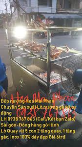 Bếp nướng Hoa Mai Phan Cty chúng tôi chuyên sản xuất các loại lò quay tự  động dùng than. Lò quay vịt, lò nướng vịt dùng than tự động Lò nướn…