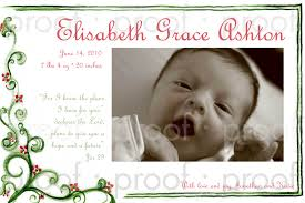 Sample Baby Announcement Sugarplum Prints Custom Baby Announcements