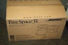 bose freespace 51. bose freespace 51 outdoor speakers freespace