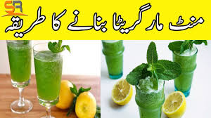 how to make mint margarita drink mint margarita recipe in urdu mint margarita benefits