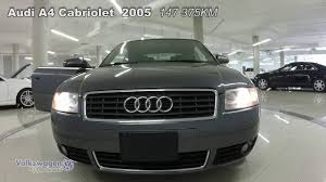 AUDI A4 CABRIOLET 2005 (G07122) - YouTube