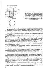 Контрольный проводник Большая Энциклопедия Нефти и Газа статья  24