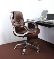 visual feast um back executive chair add to cart