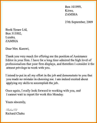formal letter examples for students 195d e271c6bd3f1a73cdb