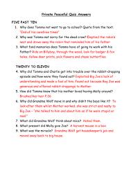 private peaceful essay peaceful essay