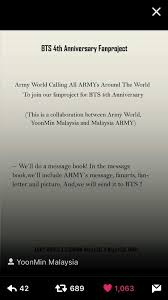 bts 4th anniversary project army s