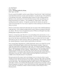reflective essay dissertation high school reflective essay cheap dissertation writing retreats