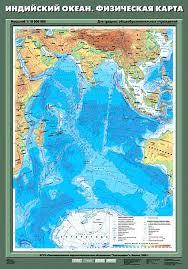 Видеоурок Материки и океаны на глобусе по предмету Окружающий мир  Северный Ледовитый океан