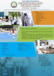 Mengolah informasi tentang sejarah perkembangan media. Al Azhar Elementary Brochure By N56ht On Deviantart