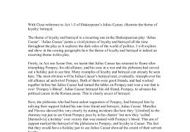 close reference to act of shakespeare s julius caesar  document image preview
