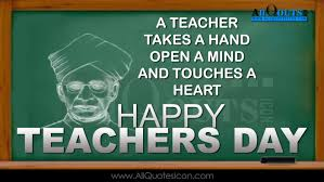 Teachers Day Quotes And Wallpapers In English Wwwallquotesicon