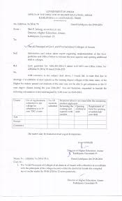 directorate of higher education assam dtd 29 06 2016