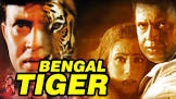 Mithun Chakraborty Bengal Tiger Movie