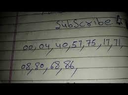 Shri Ganesh Satta Chart Shree Ganesh Satta King Fd Gz Gl Ds Youtube