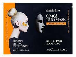 Купить <b>двухкомпонентный комплекс для лица</b> Duo Mask Gold ...