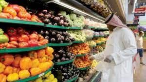 السعودية: توجيه باستمرار فتح المحلات أوقات الصلاة – يوم نيوز