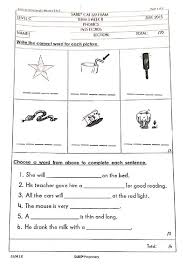 Find that letter worksheet 1 grade/level: Coloring Pages 12 Most Top Notch Phonics Worksheets Grade 1 Design Fundations Level Exercises For Saxon And Spelling Oguchionyewu