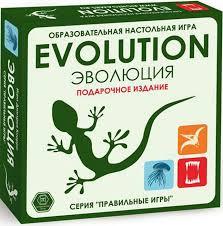 """Настольная игра """"<b>Эволюция</b>: Подарочное издание"""" — купить в ..."""