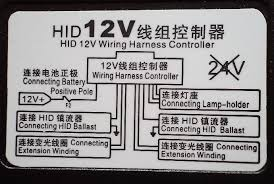 hid 12v wiring harness controller h4 35w 55w