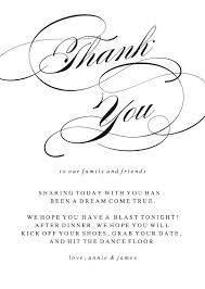 Printable Thank You Cards Simplicity Thank You Cards Printable By Basic Invite