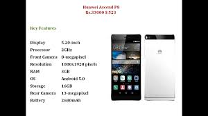 huawei p8 specification. huawei ascend p8 price and full specification youtube