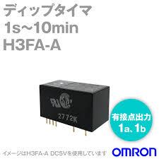 Timer 10min Angel Ham Shop Japan Dip Timer 1s 10 Min 1a 1b Dc5 6 12 24 V