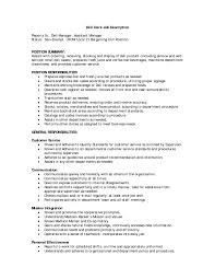 deli clerk job description duties of a deli clerk resume cv cover letter