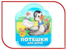 Купить кулинарную книгу в Москве - Я Покупаю