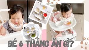 Thực Đơn Ăn Dặm Kiểu Nhật cho bé 6 tháng tuổi// Peanut Ăn Dặm (tập 8) -  YouTube