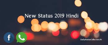 New Status 2019 Hindi Love Funny Sad Attitude Fb Whatsapp Status