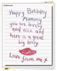 Beautiful Quotes For Moms Birthday Best Of 24 Most Wonderful Mother Birthday Quotes Nice Birthday Sayings