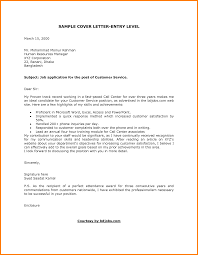 Are Cover Letter Necessary Resume Good Cover Letter Samples Sample Subject Amazing