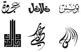 love calligraphy arabic arabic calligraphymore pins like this at