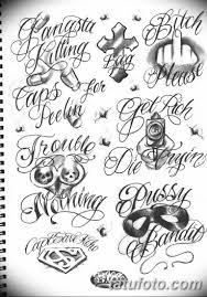 тату на шее мужские эскизы 09032019 009 Tattoo Sketches