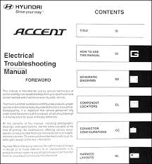 2009 hyundai accent wiring diagram 2009 image 2009 hyundai accent radio wiring harness wiring diagram and hernes on 2009 hyundai accent wiring diagram