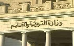 الآن نتيجة الدبلومات الفنية 2021 بالاسم ورقم الجلوس في جميع محافظات مصر -  جريدة المال