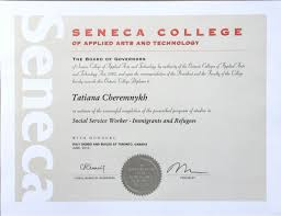 service worker diploma honours social service worker diploma honours