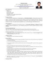 Biomedical Engineer Resume How Biomedical Engineer Resume