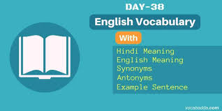 english words list with hindi meaning
