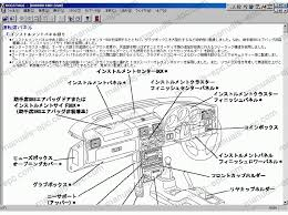 toyota estima acr grs workshop service manual maintenance photo preview